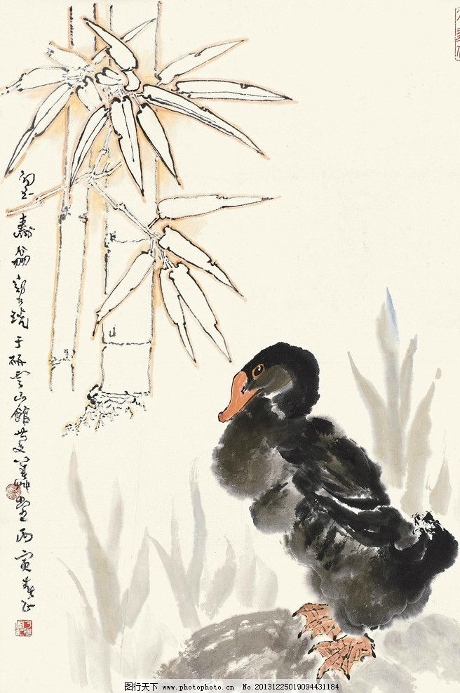 竹鸭图 郑乃珖 国画 竹鸭 竹子 鸭子 写意 水墨画 中国画 绘画书法