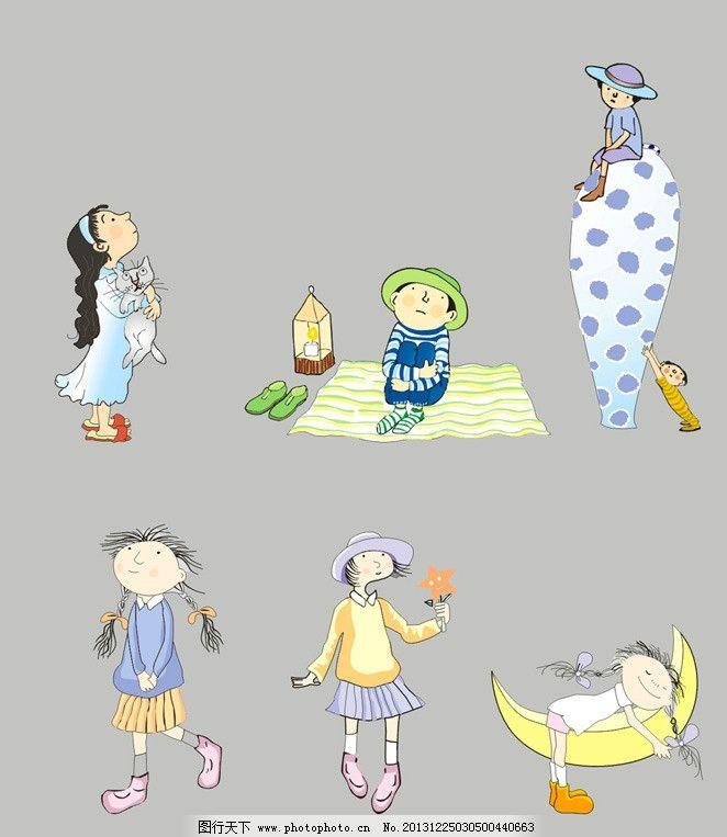 男孩 女孩 卡通 矢量 时尚 潮流 美少女 毛衣 围巾 月亮 花瓶