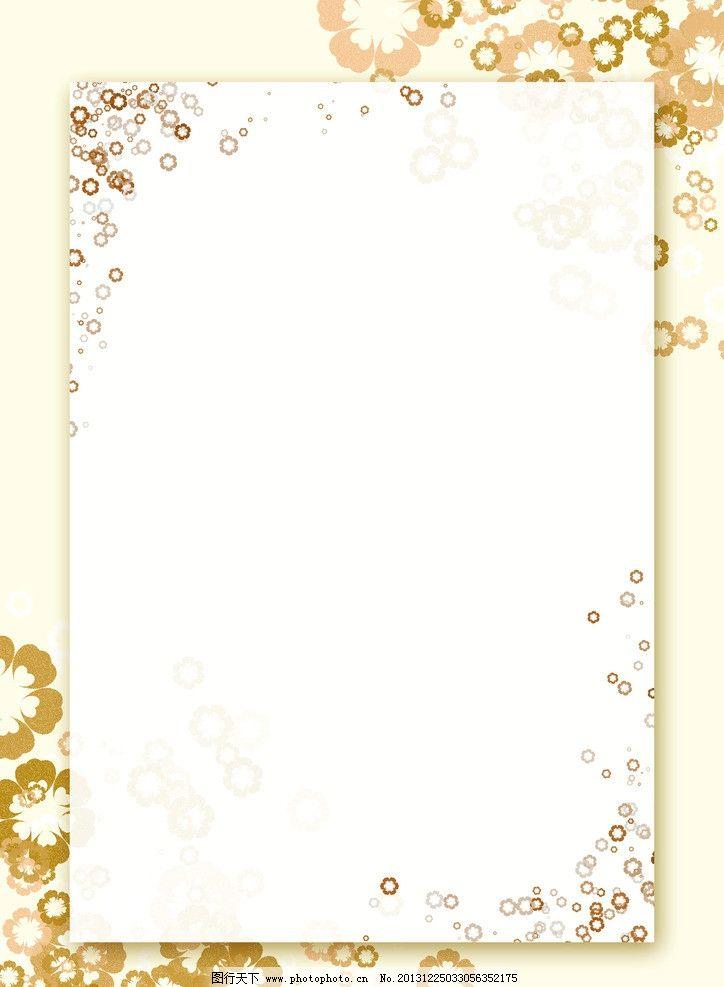 可爱温馨的信纸背景