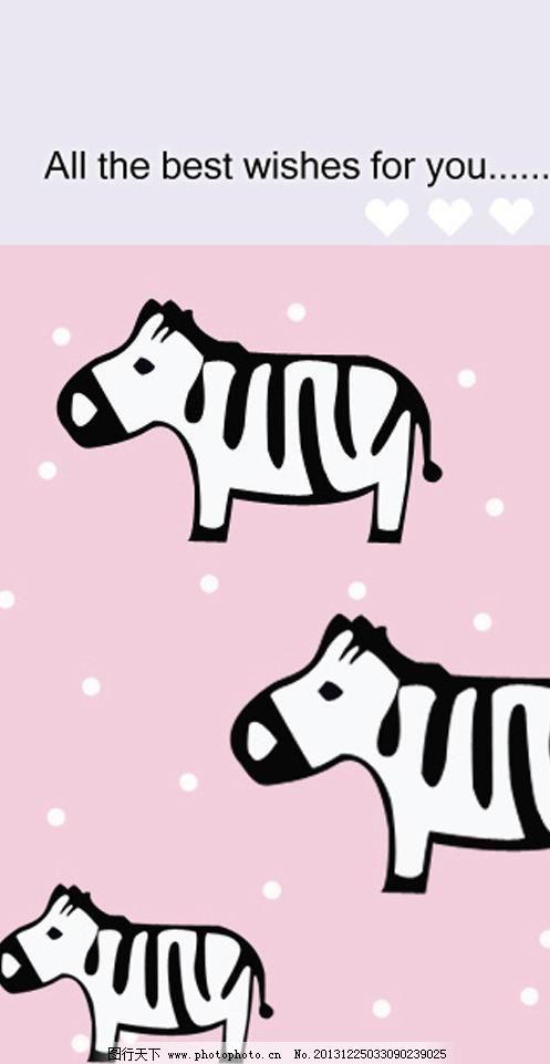 矢量素材 矢量图库 卡通牛矢量素材 卡通牛模板下载 卡通牛 牛 动画