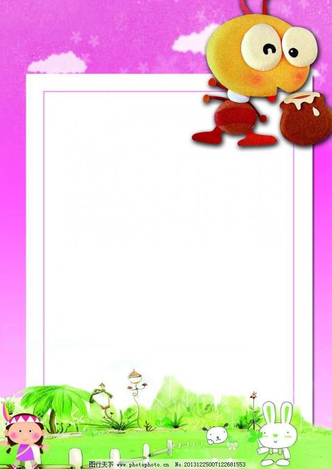 幼儿园挂图 幼儿园展板 幼儿园海报 幼儿园背景墙 展板模板 广告设计