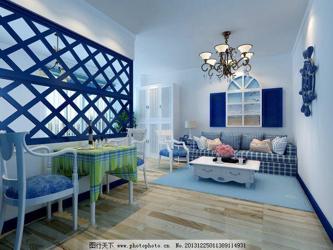 沙发 室内装修效果图 椅子 室内装修效果图 精装小户型 隔断 窗户