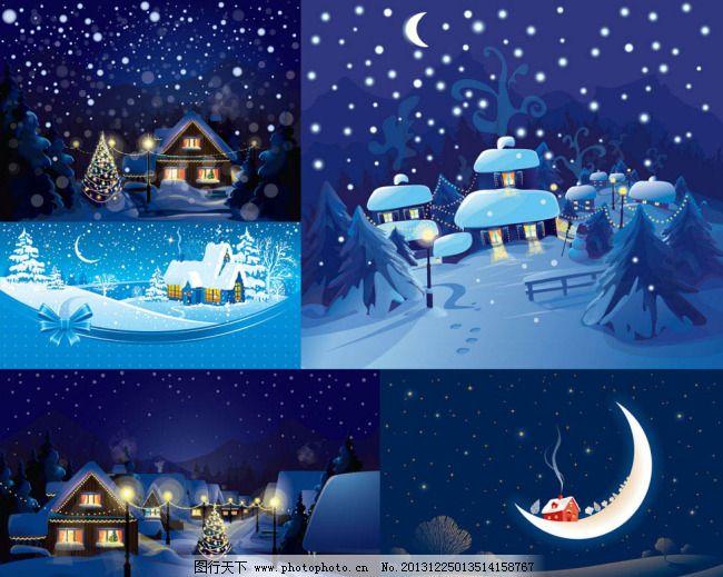 房屋 房子 散景 设计素材 矢量素材 矢量图 树木 松树 下雪 雪花 矢量