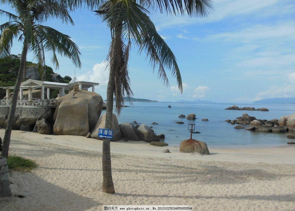椰树 海边 海岛 海景 阳光 沙滩 风景 壁纸 惠州 海湾 海天一色 自然