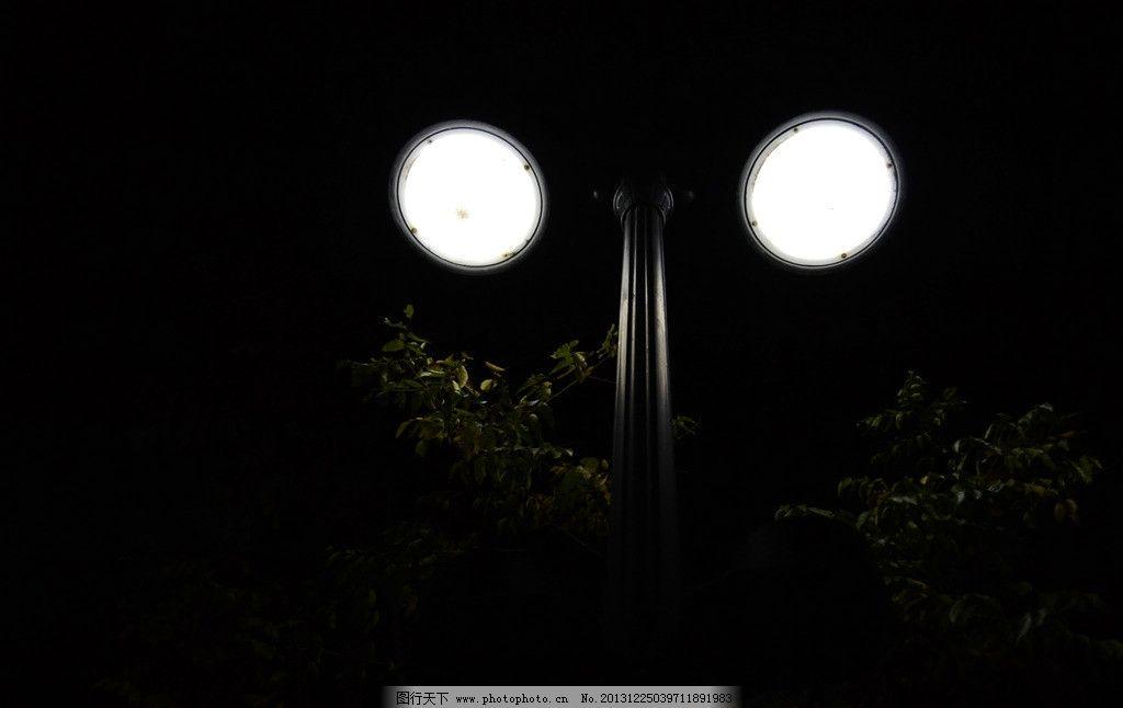 路灯 灯 黑色 黑夜 夜晚