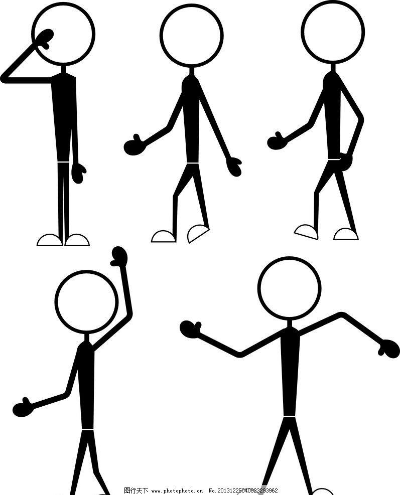 手绘小人 姿势 矢量素材 矢量 人物矢量素材 矢量人物 eps 儿童幼儿