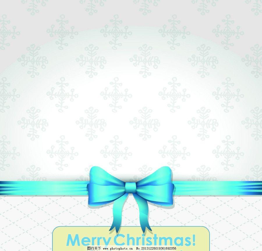 圣诞贺卡 圣诞 圣诞背景 雪花图案 丝带蝴蝶结 新年背景 圣诞节装饰素