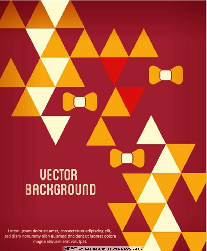 三角形背景设计图片