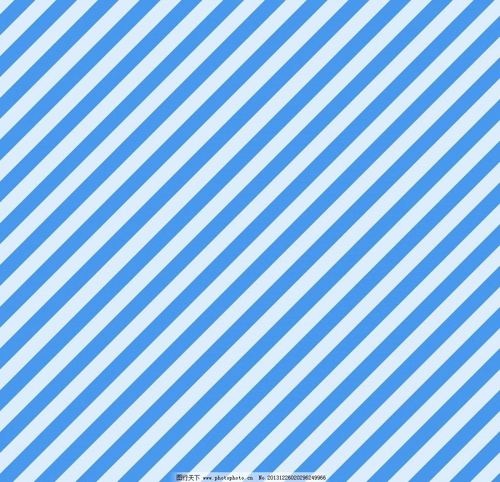蓝色条纹背景图片