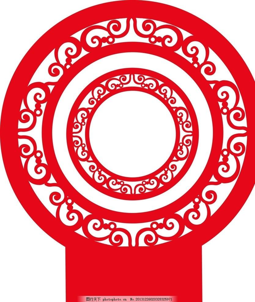 剪纸 中国红 传统花纹 矢量图案 纹样图案 吉祥图案 花纹花边 ai