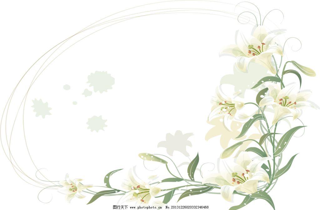 移门图案 清新花纹 百合墙纸 时尚 装饰 设计 花边花纹 底纹边框 118