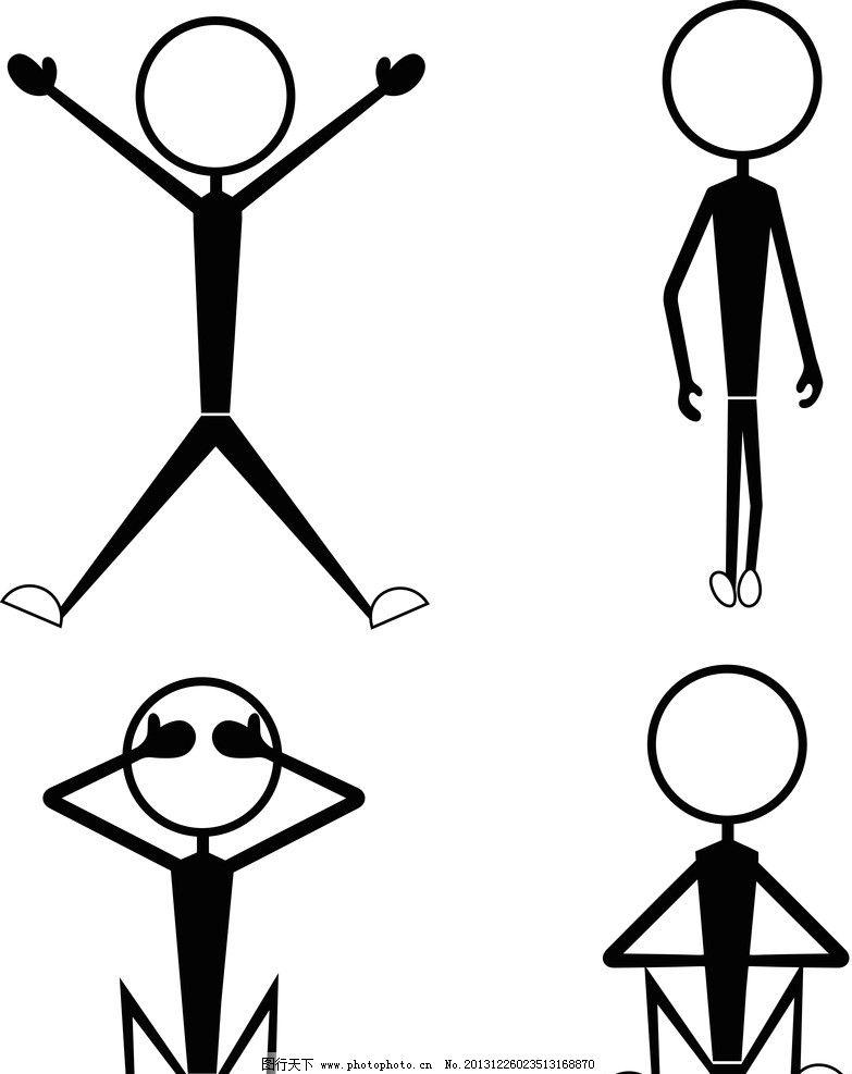 手绘小人 姿势 动作 矢量素材 矢量 人物矢量素材 矢量人物 eps 儿童