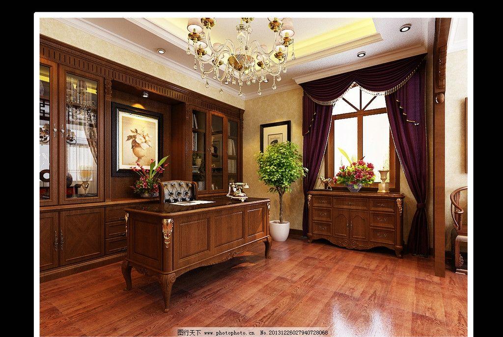 书房 书房效果图 室内设计 建瓯设计 3dmax设计作品 建筑设计 沙发图片