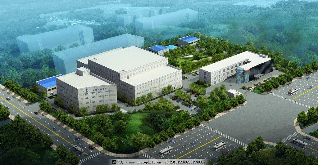 厂区规划效果图 厂房绿化效果图 厂房效果图制作 钢结构厂房效果图