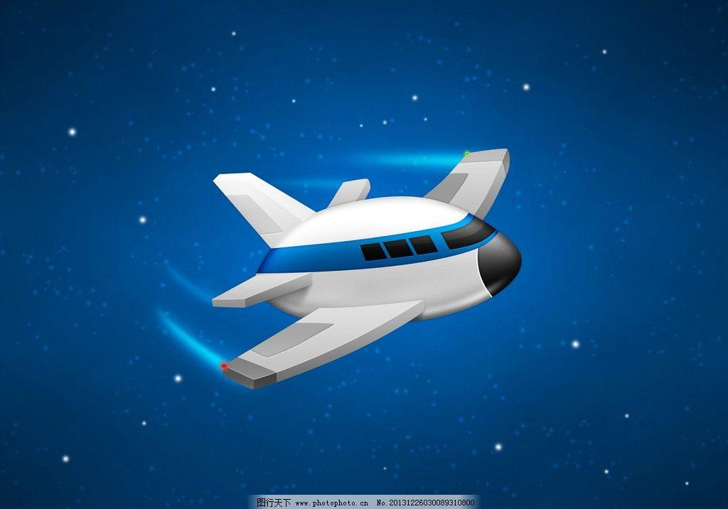 飞机模型设计素材图片