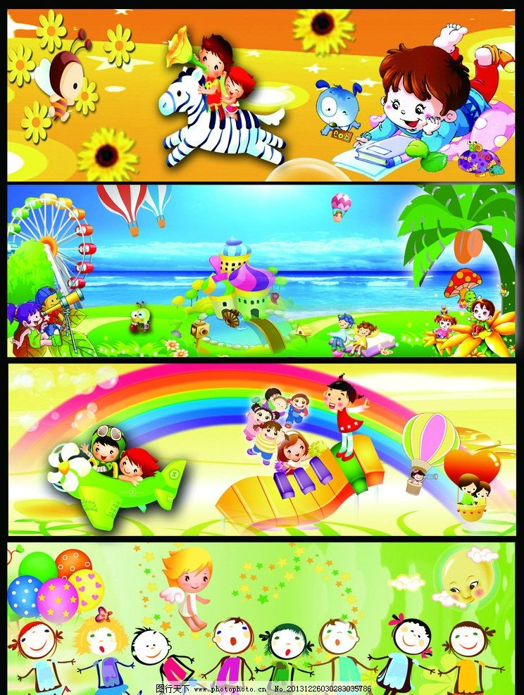 幼儿园墙体广告图片,卡通斑马 卡通小孩 小孩看书 花