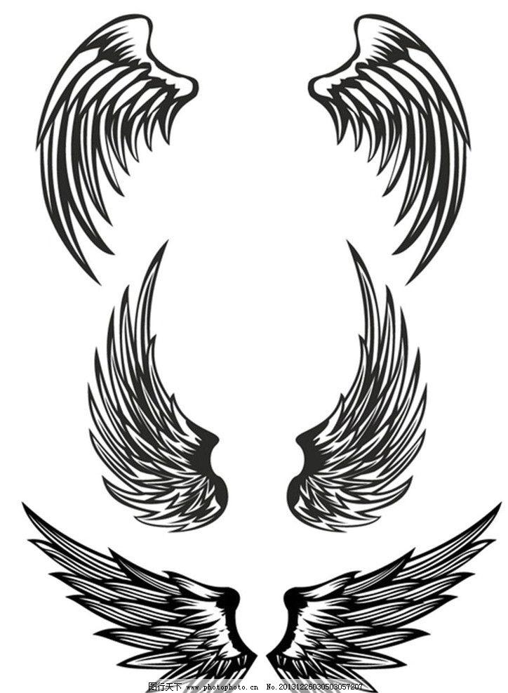 翅膀 天使翅膀 翅膀设计 wing 恶魔翅膀 宗教 基督教 纹身图案 广告