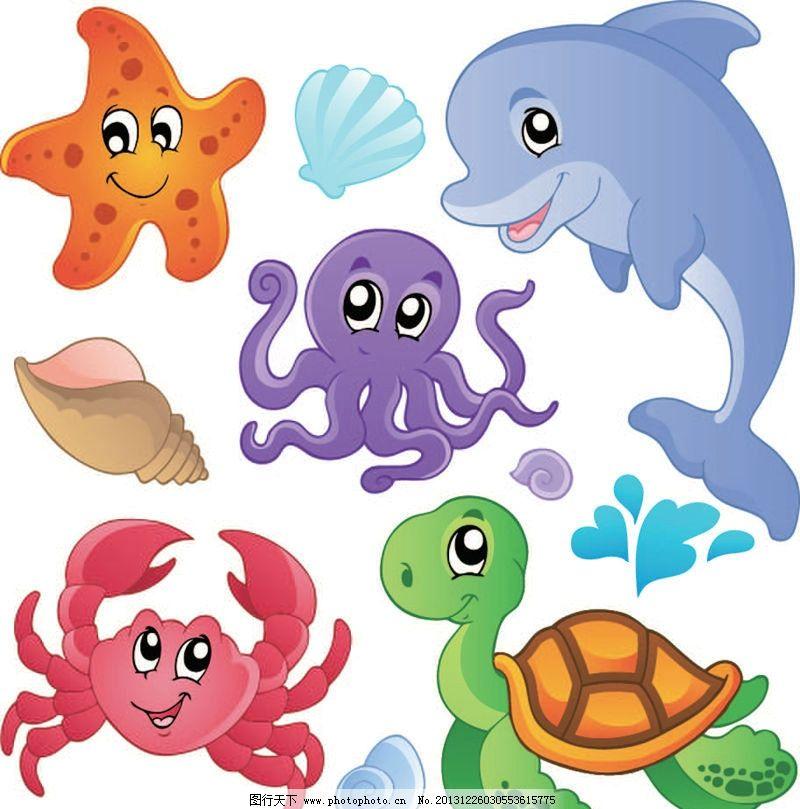 卡通动物 海豚 海星 章鱼 螃蟹 乌龟 海螺 动画片 儿童 通话 可爱 小