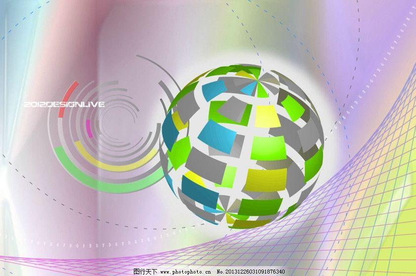 球体透视图图片