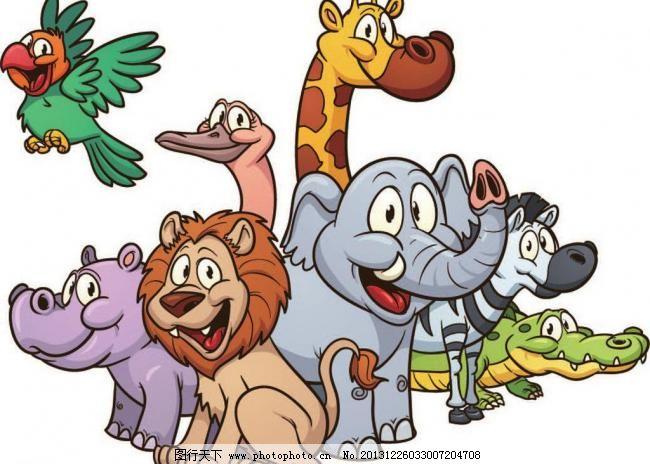 卡通动物 卡通动物矢量素材 卡通动物模板下载 卡通动物 大象 长颈鹿