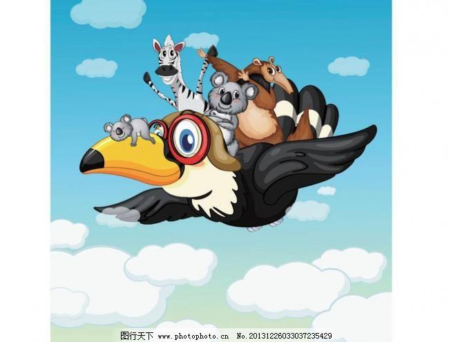 飞鸟卡通动物 动画片 动物卡通 儿童 广告设计 卡通设计 卡通世界