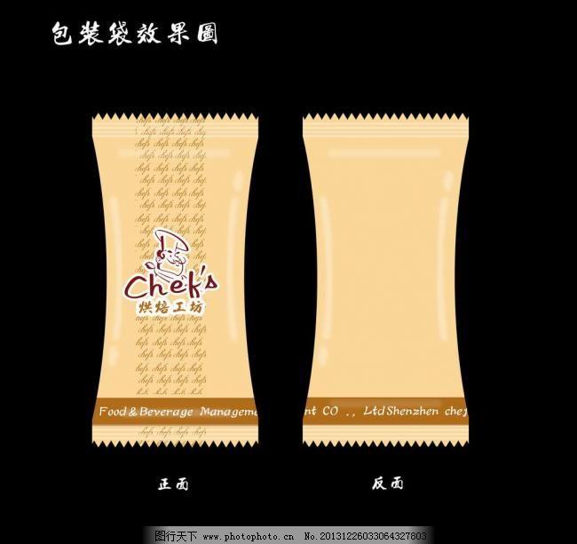 面包包装袋设计图片