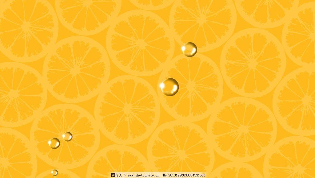 柠檬片背景图片