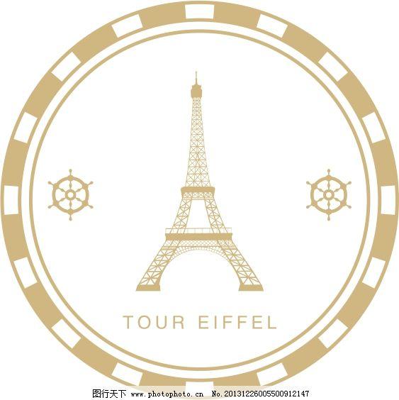 标签免费下载 埃菲尔铁塔