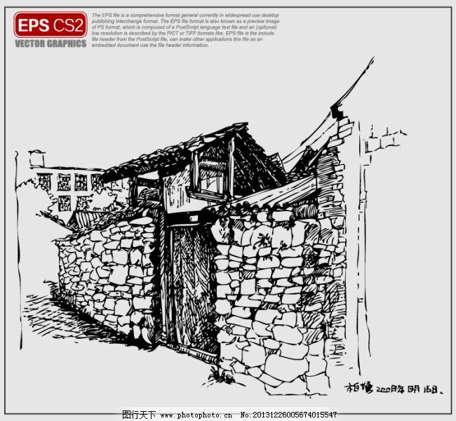 手绘石头房子