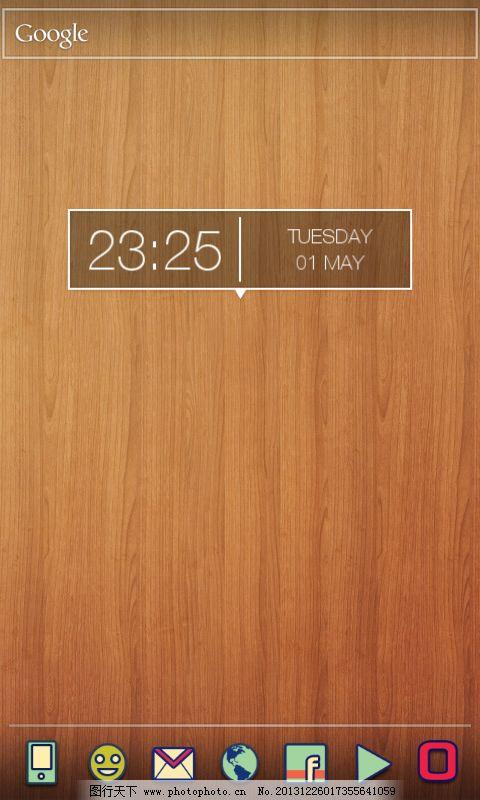 ios ipad iphone 安卓界面 界面设计 手机app 木质的ics 界面设计下载