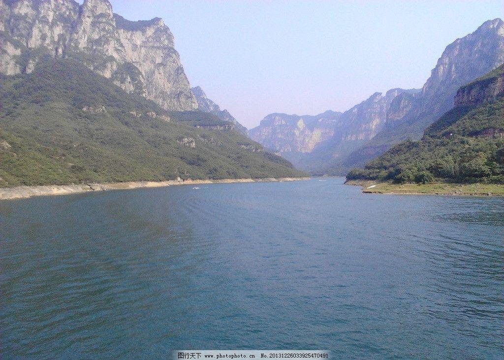 河南五台山风景图片
