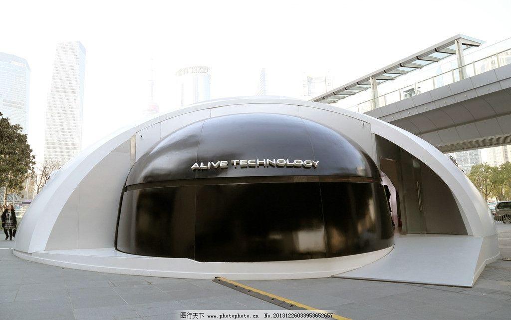 捷豹展厅 捷豹 展厅 展览 展示 汽车展厅 展厅设计 上海 陆家嘴 圆形