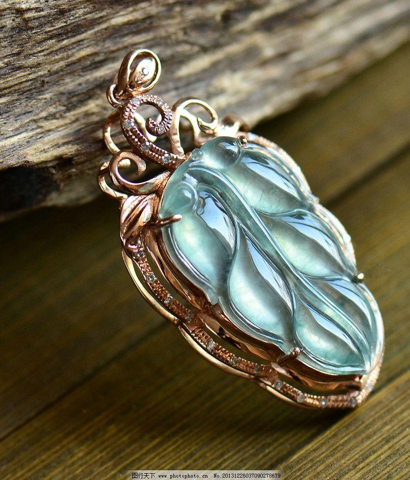 宝石吊坠 珠宝 翡翠 玉坠 翠玉 晶莹 叶子 镶嵌 生活素材 生活百科