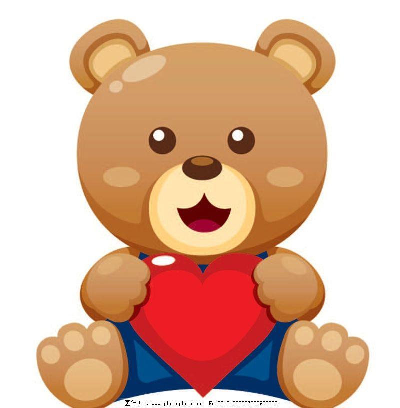 小熊卡通动物图片