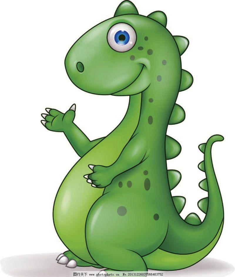 恐龙卡通动物图片