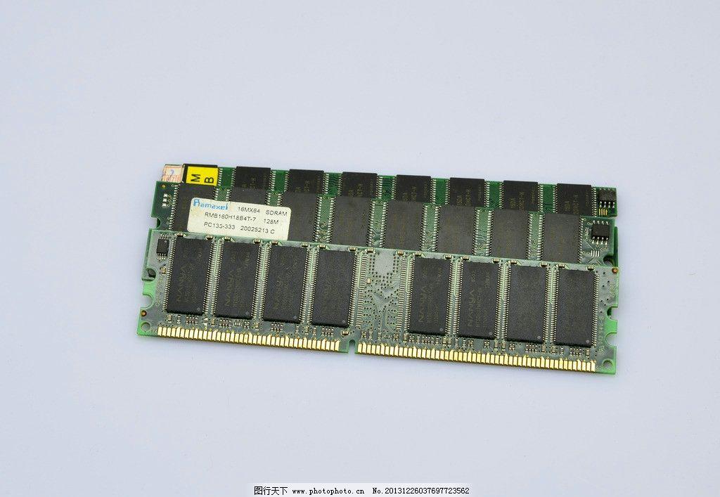 电脑内存条 电脑 内存 内存条 台式 ddr 数码家电 生活百科 摄影 300