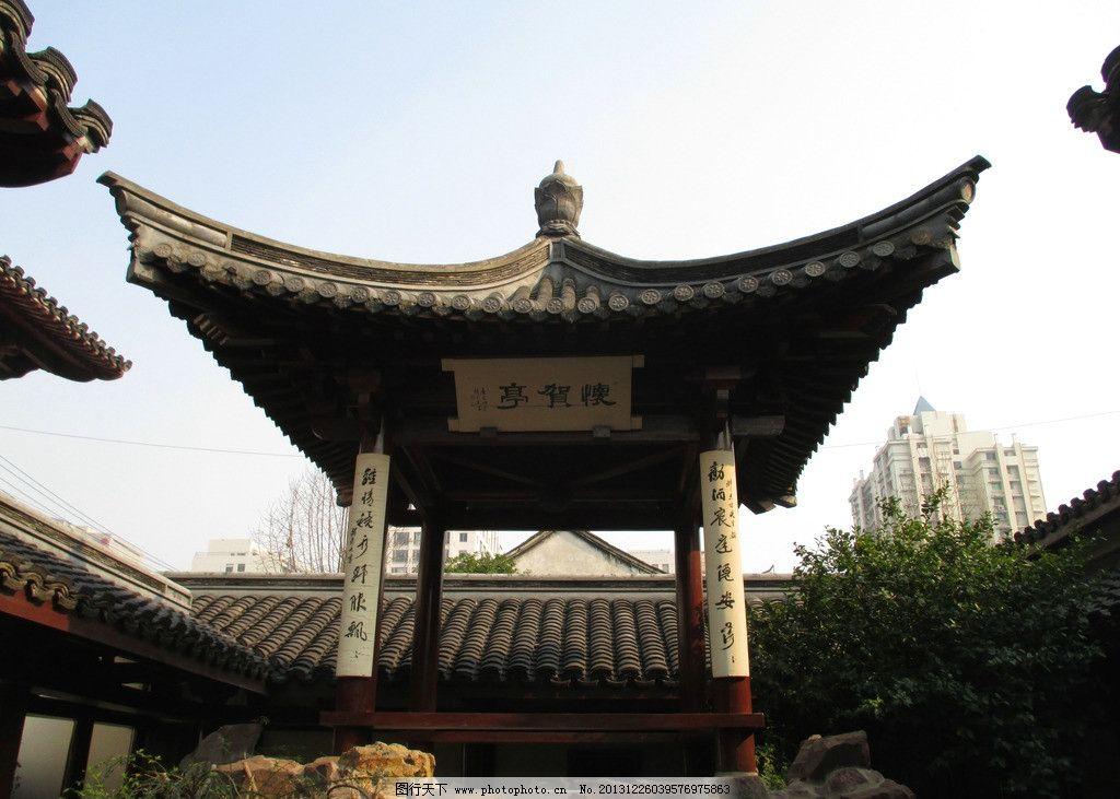 中国古代园林建筑的特点和造园经验