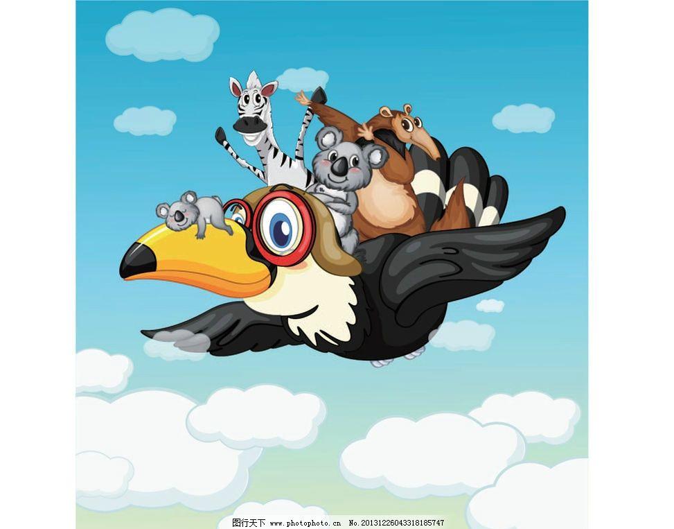 老鹰 飞鸟 考拉 卡通动物 动画片 儿童 通话 可爱 小动物 野生动物