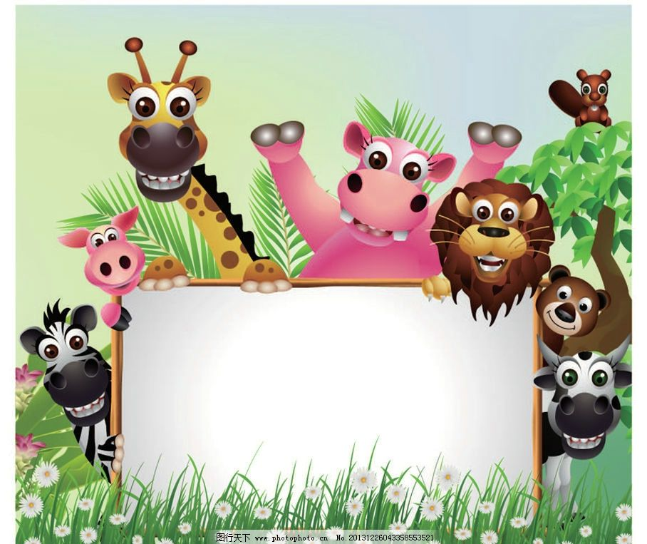 卡通动物 狮子 河马 长颈鹿 斑马 野狗 星星 猴子 奶牛 动画片 儿童