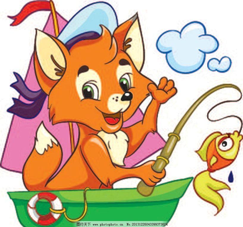 卡通动物 动画片 儿童 通话 可爱 小动物 野生动物 动物卡通 卡通世界