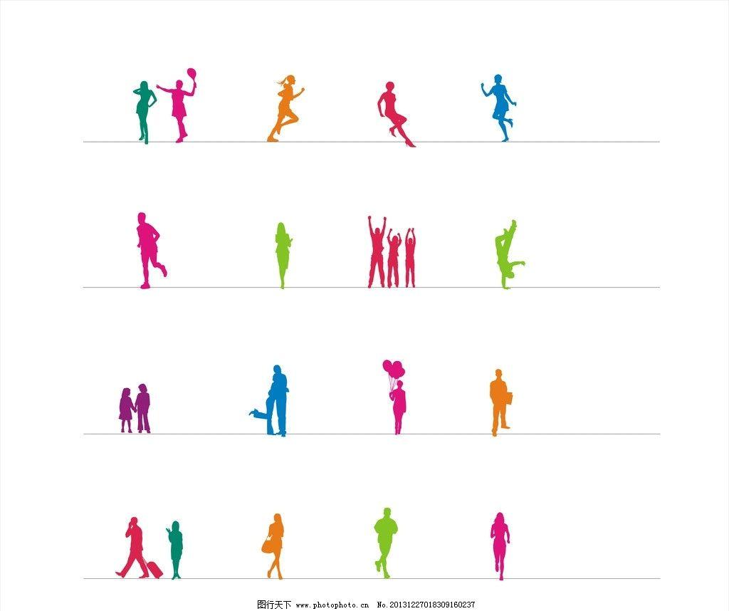 运动人物造型简图图片