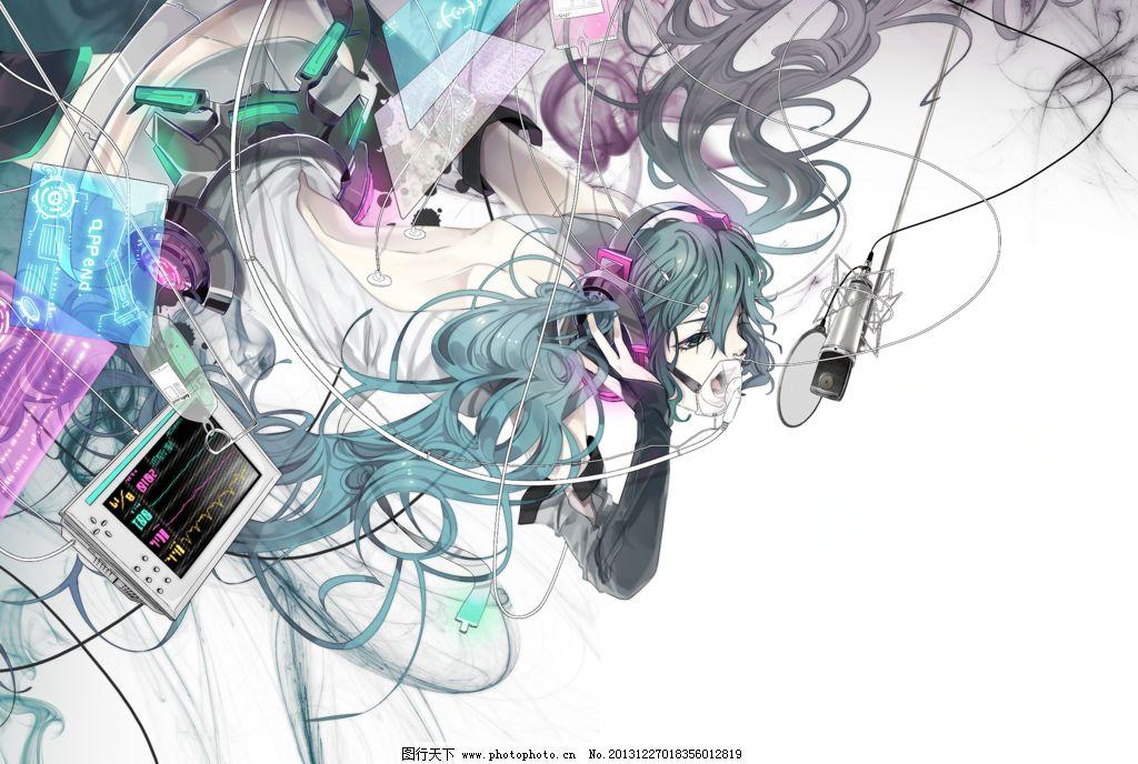 初音未来 miku 动漫 卡通 电子歌姬 动漫人物 动漫动画 设计 137dpi