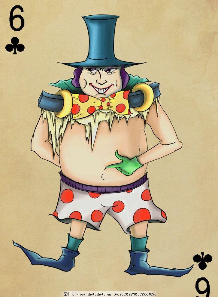 人物设计小丑 人物 小丑 坏人 扑克牌 动漫人物 动漫动画 设计 300dpi