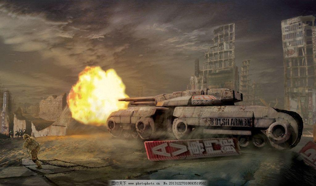 军事动漫背景图片_其他_动漫卡通_图行天下图库