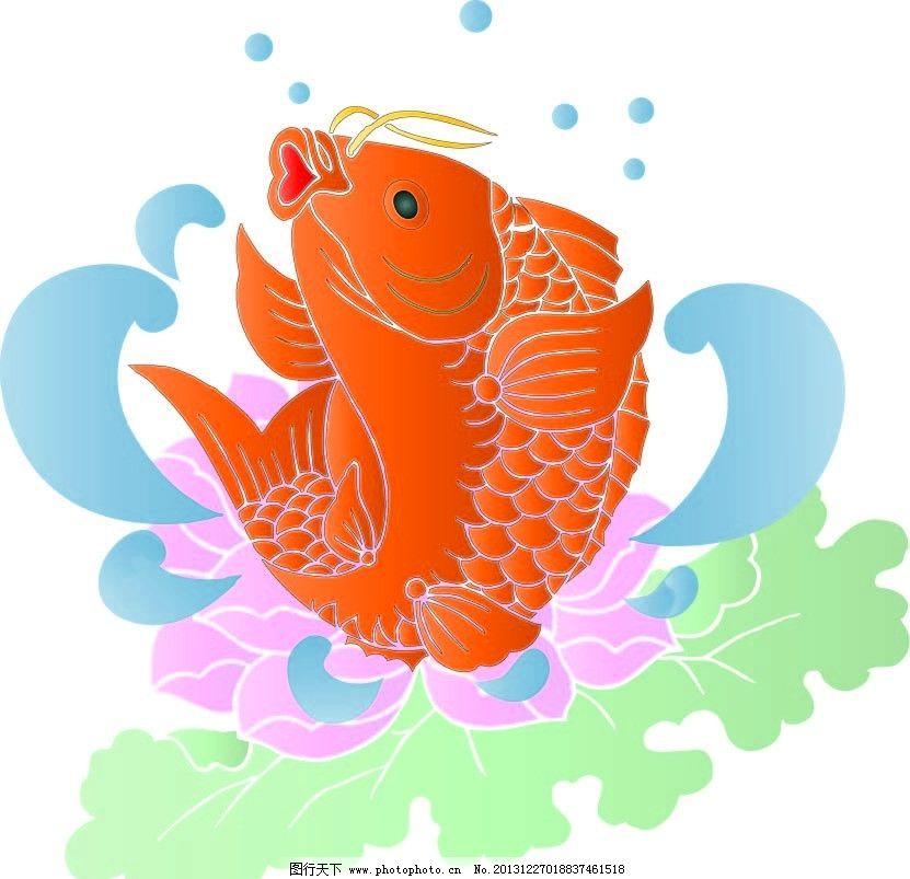 吉祥动物 红色鲤鱼