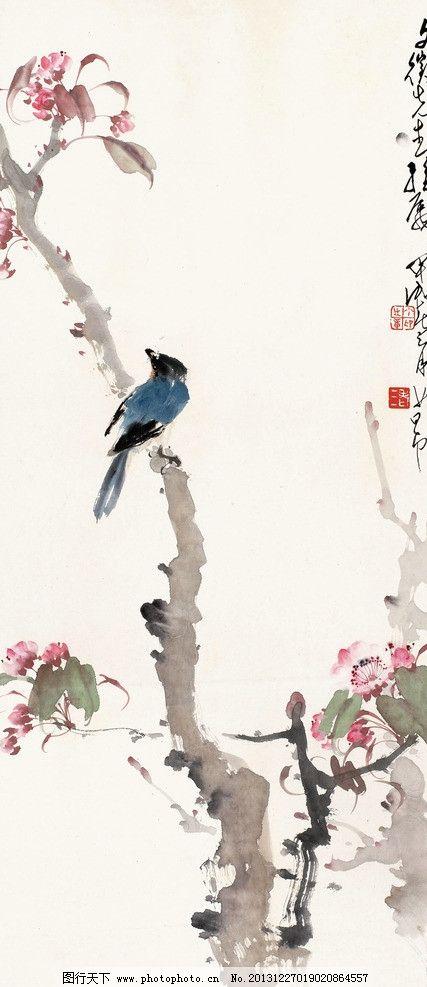 花鸟 国画 赵少昂 桃花 小鸟 写意 水墨画 中国画 绘画书法 文化艺术