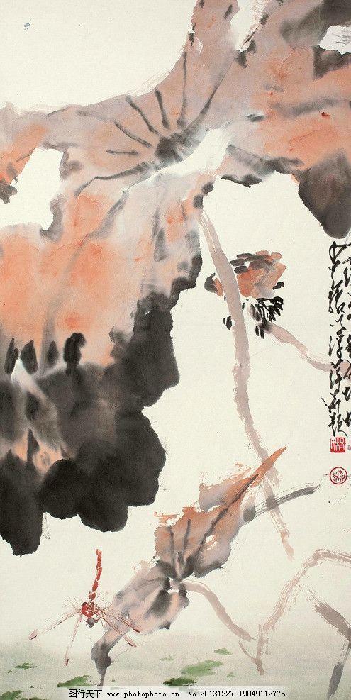 秋塘蜻蜓 赵少昂 国画 秋塘 残荷 蜻蜓 写意 水墨画 中国画 绘画书法
