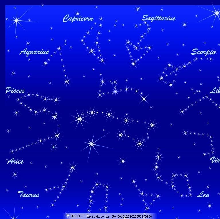 十二星座 手绘12星座 12星座符号 12星座剪影 十二星座符号 白羊座 金