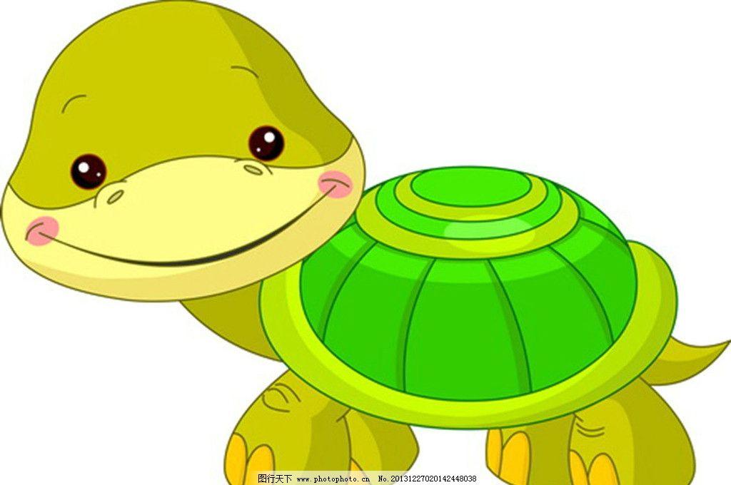 乌龟 欧美卡通 美式卡通 美式风格 美国卡通 小动物 卡通动物 儿童