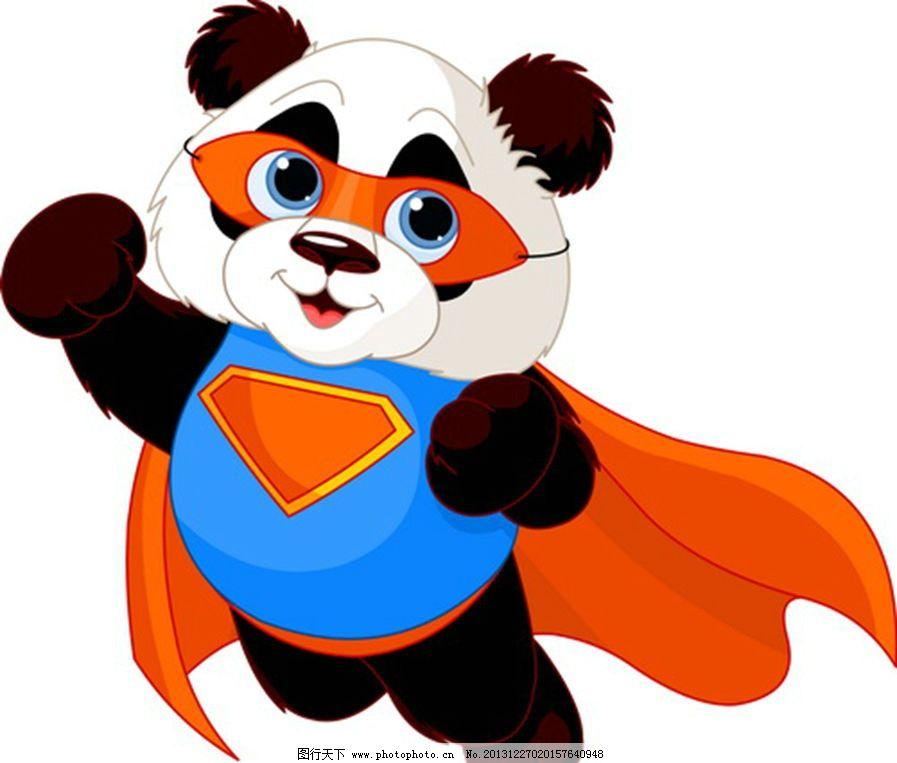熊猫 超人 欧美卡通 美式卡通 美式风格 美国卡通 小动物 卡通动物图片